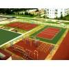 Строительство спортивных,  игровых и детских площадок.
