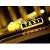 Такси в городе актау,   трансфер в аэропорт актау