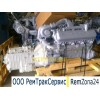 Капитальный ремонт двигателей д-240,  д-260 и их модификаци